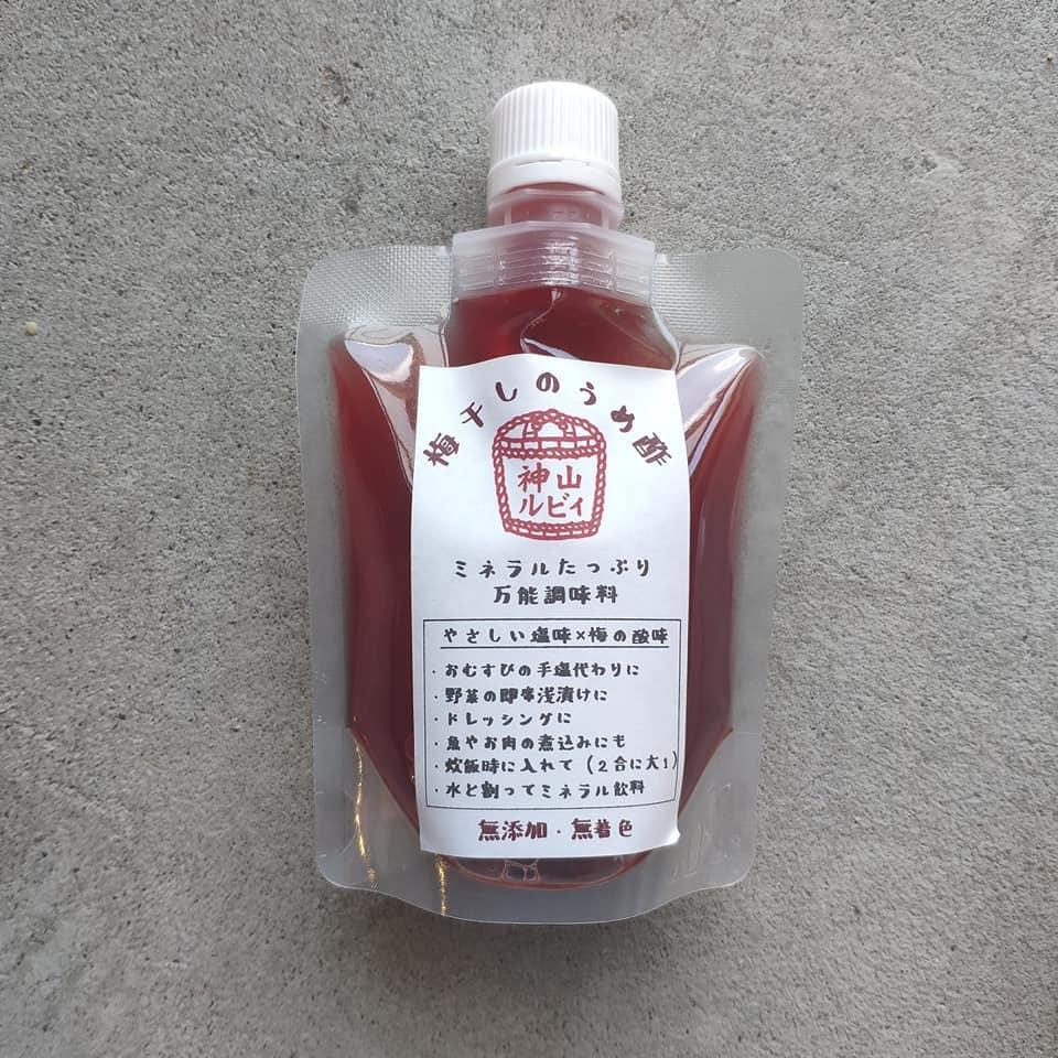 kamiyama004