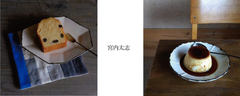 miyauchi_t_b