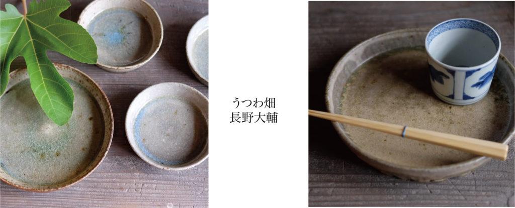 nagano_t_b