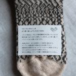 nishiguchi002