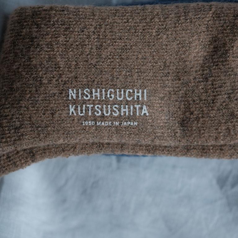 nishiguchi006