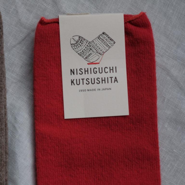 nishiguchi009