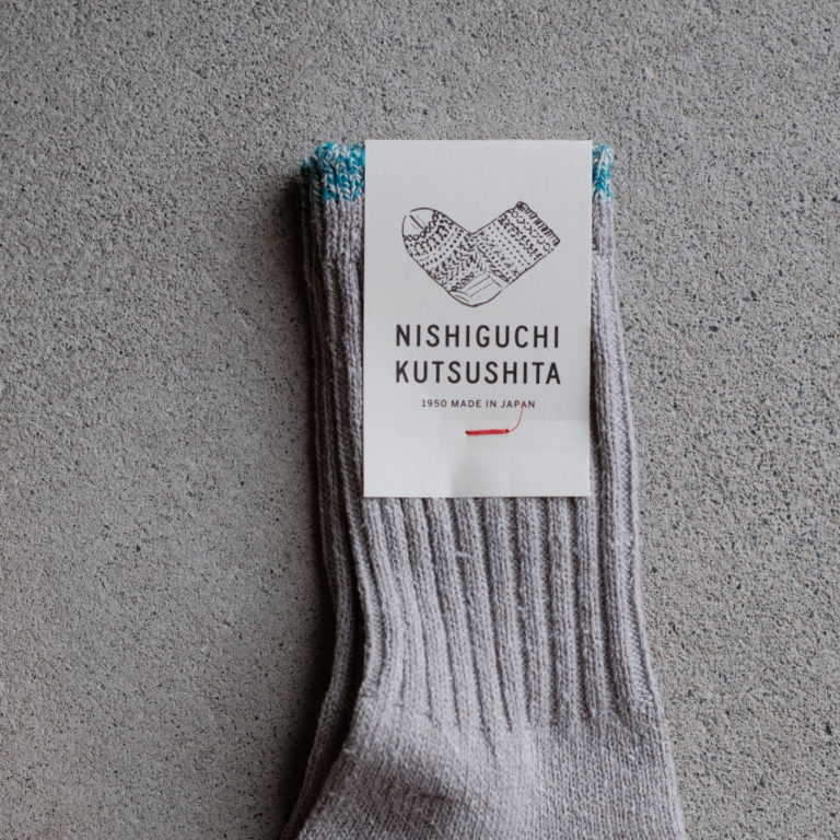 nishiguchi010