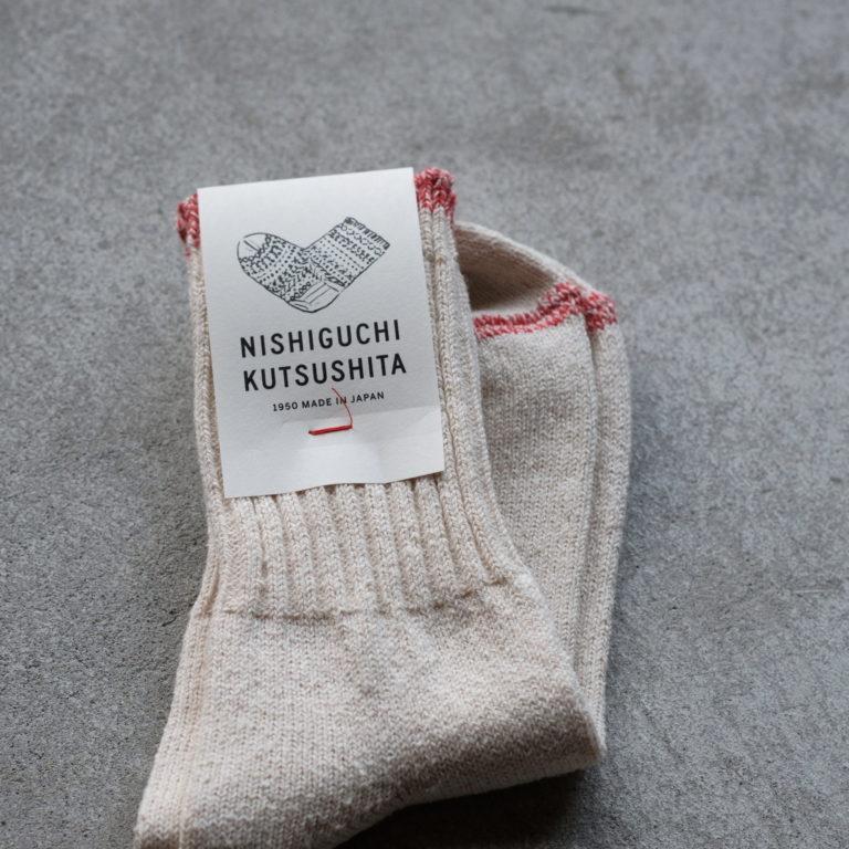 nishiguchi011