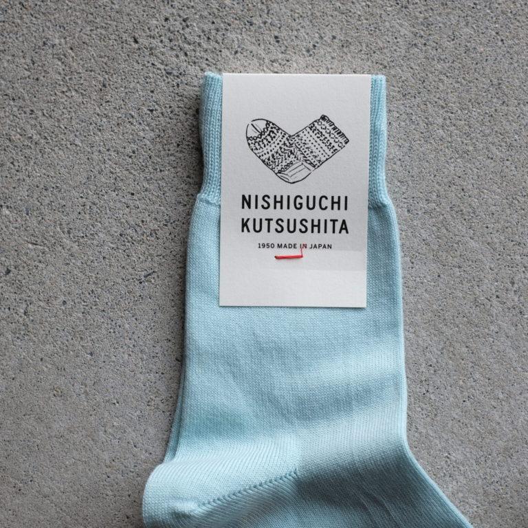 nishiguchi012