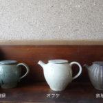sasaki15