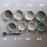 sasaki20
