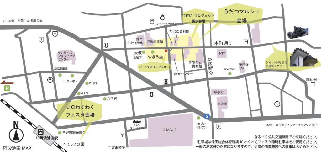 17udatsu_03